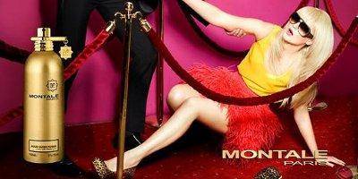 История бренда Montale
