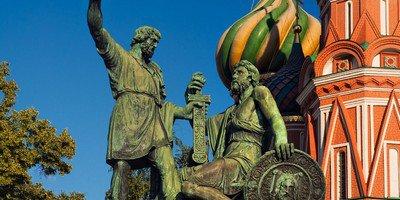 4 ноября – день народного единства