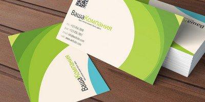 Правила оформления визиток