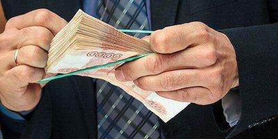 Как попросить правильно попросить о повышении зарплаты?