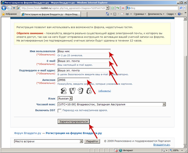 http://www.vladdeti.ru/uploads/2010/1257599564_registerfhelp3.jpg
