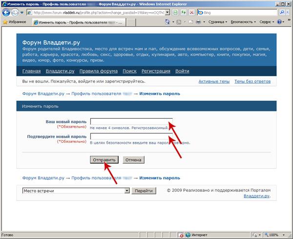 http://www.vladdeti.ru/uploads/2010/1257599598_registerfhelp5.jpg