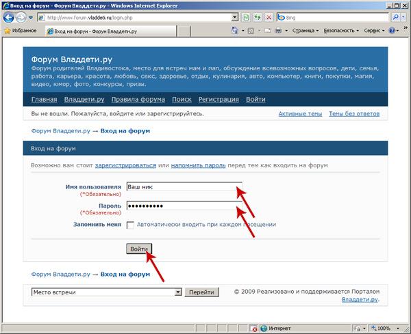http://www.vladdeti.ru/uploads/2010/1257599600_registerfhelp6.jpg