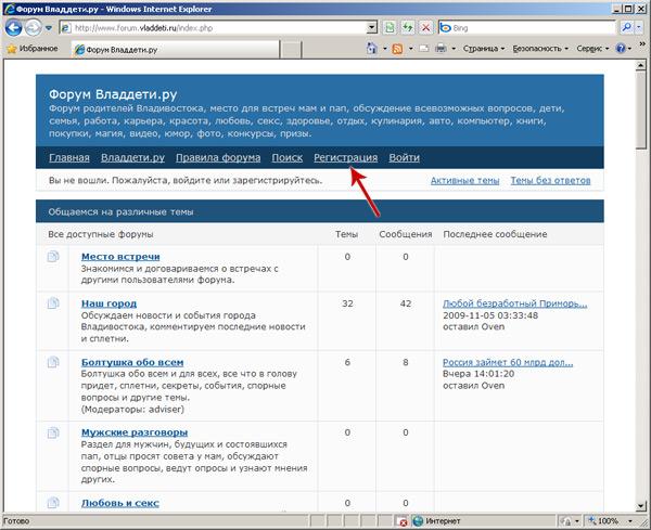 http://www.vladdeti.ru/uploads/2010/1257600155_registerfhelp1.jpg